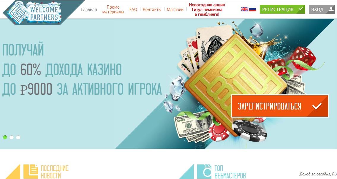 казино онлайн моя работа вконтакте