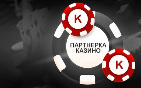 Онлайн казино работа отзывы крупнейший форекс брокер